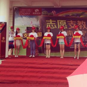 Opening Ceremony for Learning Journey in China 2014