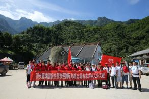 Anyuan Volunteer Association and Lucky Bird Ceramics prepare to lead the Learning Journey in China 2015 team through Wugong Mountain National Park